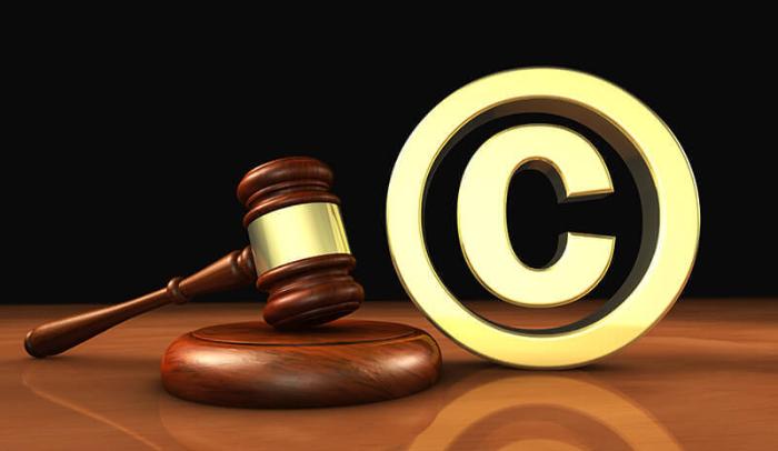 Derechos de autor y propiedad intelectual, Markas Eureka